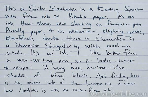 Sailor Souboku writing sample