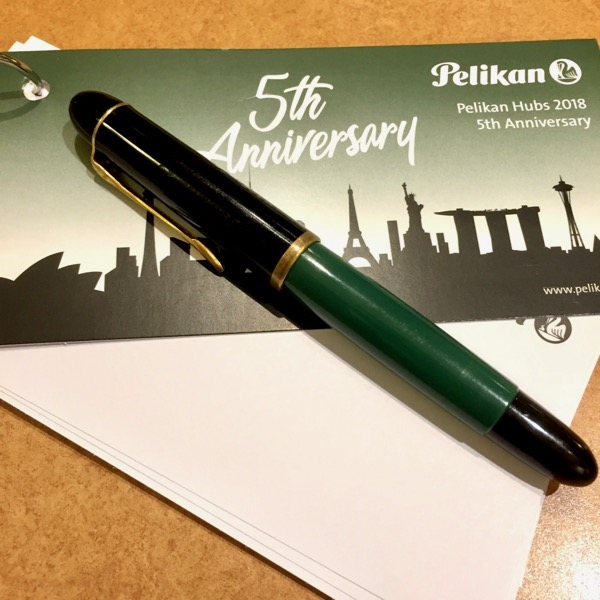 Pelikan 120 fountain pen
