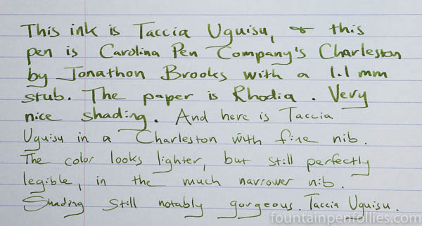 Taccia Uguisu writing sample
