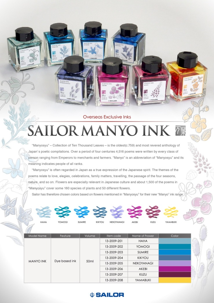 Sailor Manyo Ink